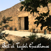 Beit al Taybeh Guesthouse